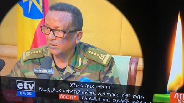 Gen Seare Mekonnen's death was confirmed by TV channels