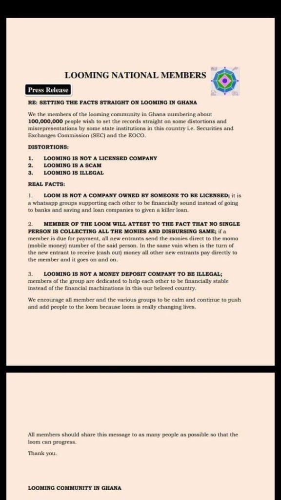loom statement