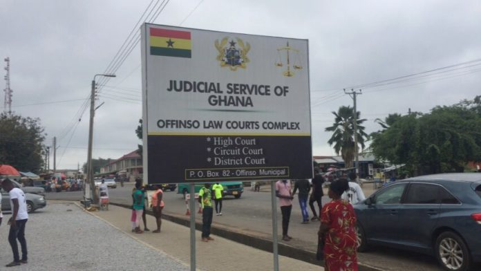 court judicial