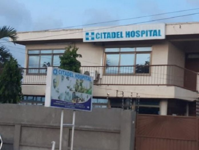 Front view of the hospital