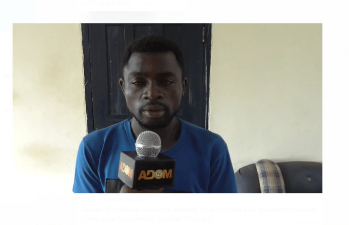 Frank Abissah, the suspect