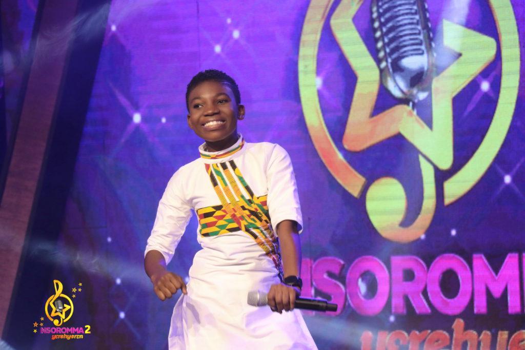 Aba Afrima performs 'Mbere pa beba' by Pat Thomas