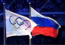 Athletes will not be allowed to compete under the Russian flag at the Tokyo 2020 Olympics or Beijing 2022 Winter Games