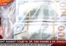 Dr Osei Kwame Despite, Dr Ernest Ofori Sarpong donate $100K to Komfo Anokye Teaching Hospital