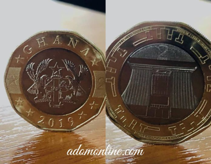 2 Cedis coin/ Photo by Dennis K. Adu | Adomonline.com