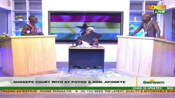 AY Poyoo and Honourable Aponkye