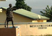 Tweneboa Kodua SHS