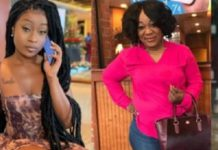 Efia Odo and mother