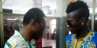 Asamoah Gyan and Baffour Gyan