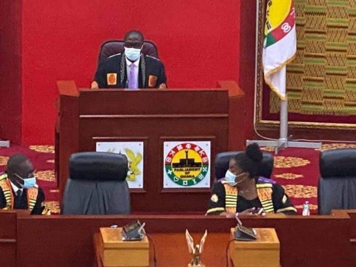 Andrews Amoako Asiamah, Second Deputy Speaker