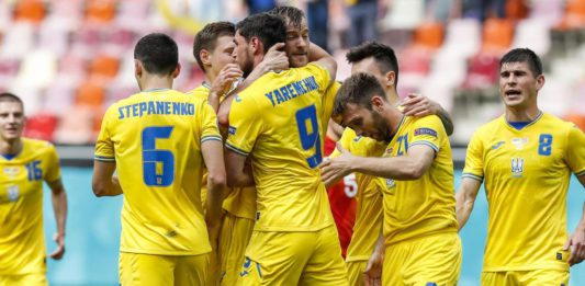 Ukraine ended North Macedonia's Euro dreams with first-half goals Image credit: Getty Images