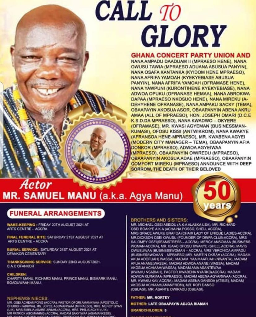 Funeral details for late Kumawood actor, Agya Manu, announced