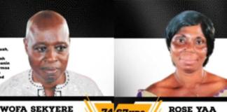 Obituary: Late journalist Sekyere 'Poporo' Boateng, wife to be buried on Saturday, July 31